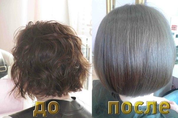 «Да» или «нет»: перманентное выпрямление волос