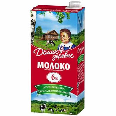 Молоко для лица