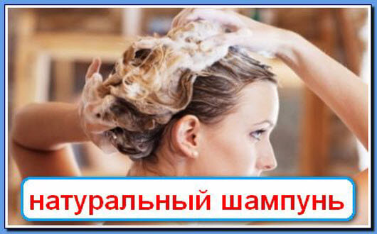 Как выбрать шампунь