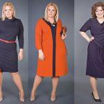 Красивая одежда для полных женщин – это фантастика? Нет, реальность!