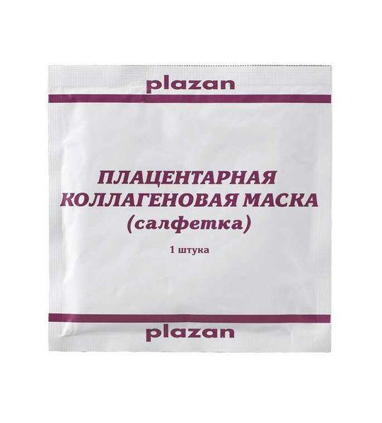 Как пользоваться плацентарно-коллагеновыми масками