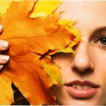 Уход за жирной кожей лица осенью