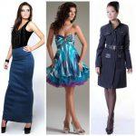 Женщины невысокого роста: как одеваться, чтобы казаться выше