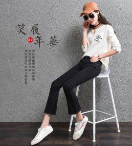 Модные джинсы – клеш