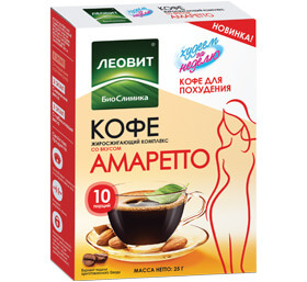 Помогает ли кофе похудеть