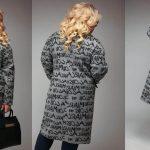 Стильные пальто для полных: как выбрать модель (советы)