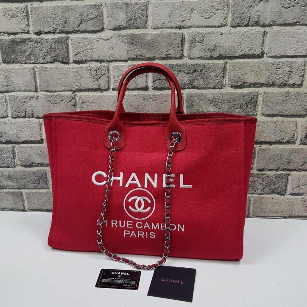 Сумка Chanel 31 rue cambon