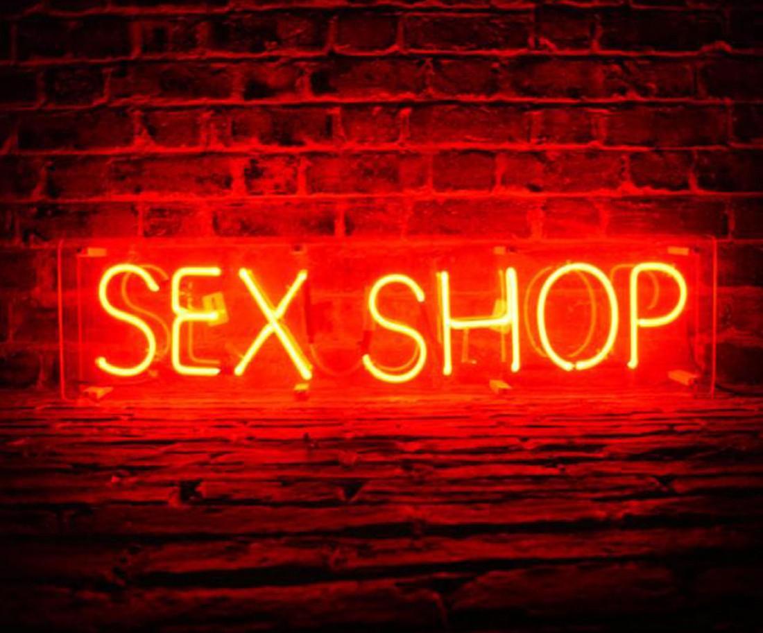 Секс-шоп. Эротические подарки